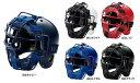 アシックス ベースボール ジュニア 硬式用 キャッチャーズ ヘルメット BPH340 キャッチャー防具 asics 野球用品 スワロースポーツ