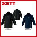 ゼット ZETT ハイネック 長袖 ウインド シャツ BO115W ウエア ウェア アンダーシャツ ZETT 野球用品 スワロースポーツ