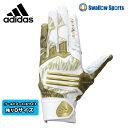 【あす楽対応】 送料無料 adidas アディダス 5T バッティング グローブ 手袋 DMU57 野球部 秋季大会 新チーム 野球用品 スワロースポーツ
