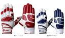 【あす楽対応】 カッターズ バッティンググローブ 両手用 カラー パワーコントロール B440 バッティンググローブ バッティンググラブ 手袋 野球用品 スワロースポーツ