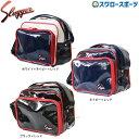【あす楽対応】 久保田スラッガー ミニショルダー バッグ 4.3L T-220 バッグ バック 遠征バッグ 野球部 野球用品 スワロースポーツ
