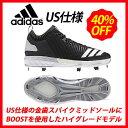 【あす楽対応】 adidas アディダス スパイク Boost Icon 3 【タフトーのみ可】 GUF99 靴 B39167 スパイク シューズ 野球部 クリスマスのプレゼント用にも 野球用品 スワロースポーツ