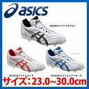 アシックス ベースボール ASICS 樹脂底 金具 スパイク SPEEDLUSTER スピードラスター