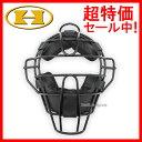ハイゴールド アンパイア 硬式用 マスク MKH-110 審判用品 HI-GOLD 野球用品 スワロースポーツ
