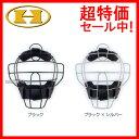 ハイゴールド アンパイアマスク 軟式用 ワイヤー マスク MKR-333 審判用品 HI-GOLD 野球用品 スワロースポーツ