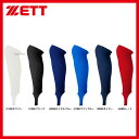 ゼット ZETT 超 ローカット ストッキング BK45A ウエア ウェア ZETT 野球用品 スワロースポーツ