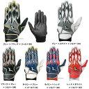 ミズノ 手袋 バッティング 両手用 セレクトナイン 1EJEA140 野球部 クリスマスのプレゼント用にも 野球用品 スワロースポーツ