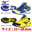 ミズノ トレーニングシューズ BTターフ 11GT1660 ■RS Mizuno 野球 トレーニングシューズ 野球用品 スワロースポーツ fsp GSH