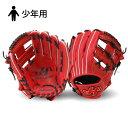 ハタケヤマ ジュニア用 軟式 グラブ TH-JS7RH グローブ 軟式 オールラウンド用 野球用品 スワロースポーツ