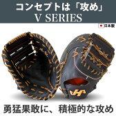 ハタケヤマ 硬式 ファーストミット一塁手用 V-F5WT グローブ 硬式 ファーストミット 野球用品 スワロースポーツ