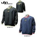 【あす楽対応】 ハタケヤマ 長袖 Vジャン HF-VJ ウエア 野球用品 スワロースポーツ ksew WVN