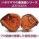 【あす楽対応】 ハタケヤマ 硬式 キャッチャーミット AX-222F グローブ 硬式 キャッチャーミット 野球用品 スワロースポーツ kseg