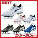ゼット ポイントスパイク グランドヒーロー BSR4266 (25.0〜28.5cm)※縫いP加工不可 スパイク ZETT 野球用品 スワロースポーツ