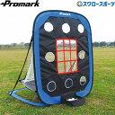 プロマーク ピッチトレーナー PN-300 打撃練習用品 Promark 野球部 トレーニング メンズ 野球用品 スワロースポーツ