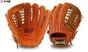 玉澤 タマザワ 軟式 グラブ DELUXE 外野手用 TDXG-38 軟式グローブ 野球用品 スワロースポーツ