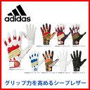 【あす楽対応】 adidas アディダス Professional バッティンググローブ 打者用 手袋 BIS24 ◆cag ★bgl バッティンググローブ adidas 【Sale】 野球用品 スワロースポーツ ■kwg GBG ▲pym