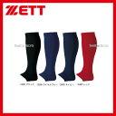 ZETT ゼット 少年用 オーバーストッキング BK96JA ウエア ウェア ストッキング ゼット ZETT 少年・ジュニア用 野球用品 スワロースポーツ