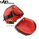 【あす楽対応】 ハタケヤマ 限定 軟式 プロモデル キャッチャーミット PRO-27 軟式グローブ 野球用品ス ワロースポーツ