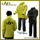 【あす楽対応】 ハタケヤマ 限定 ウィンド ピステ 長袖 上下セット HF-WP17 スポカジ 野球用品 スワロースポーツ