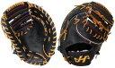 ハタケヤマ 限定 硬式 ファーストミット 16-PRO-F1 硬式グローブ 野球用品 スワロースポーツ