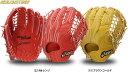 アシックス ベースボール グローブ 硬式 グラブ ゴールドステージ スピードテック QR-W 外野手用 BGHFFU 野球用品 スワロースポーツ faba
