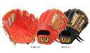 【あす楽対応】 ワールドペガサス 軟式 グローブ 二塁 遊撃手用 グラブ ADVISOR PRO NNG6856 ∞srg 野球用品 スワロースポーツ