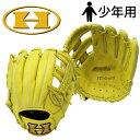 【あす楽対応】 少年野球 グローブ 少年軟式グローブ ハイゴ...