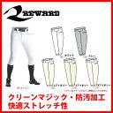 レワード ユニフォーム スリムハイカット パンツ UFP-21N 野球用品 スワロースポーツ ■kyp GUH