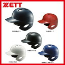 ゼット ZETT 少年 軟式 打者用 ヘルメット BHL770 ヘルメット 両耳 ZETT 少年・ジュニ