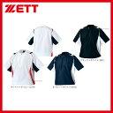 ゼット ZETT ウェア 半袖 ハーフジップ ジャンパー BOV530H ウエア ファッション スポカジ 野球用品 スワロースポーツ
