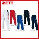 ゼット ZETT ウェア ウィンドブレーカー パンツ BOW320P ウエア ファッション スポカジ 野球用品 スワロースポーツ