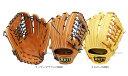 【あす楽対応】 ゼット ZETT 限定 硬式 グラブ プロステイタス 外野手用 BPROG37 硬式グローブ 野球用品 スワロースポーツ