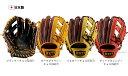 【あす楽対応】 ゼット ZETT 限定 軟式 グラブ プロステイタス 二塁手・遊撃手用 BRGB30550 軟式グローブ 野球用品 スワロースポーツ