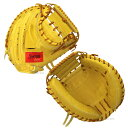 イソノ isono 硬式 グラブ DELUXE SERIES 捕手用 GC-2162 硬式グローブ 野球用品 スワロースポーツ