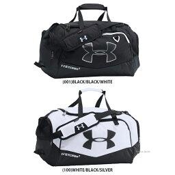 アンダーアーマー ストームアンディナイアブルSMダッフルII バッグ 1263969 UNDER ARMOUR バック 野球用品 スワロースポーツ