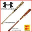アンダーアーマー UA ベースボール 硬式 木製 バット 84cm 1300681 UNDER ARMOUR バッ