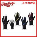 【あす楽対応】 ローリングス 手袋 マイクロフリース EAC6F04 野球用品 スワロースポーツ RTW
