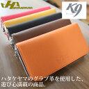 【あす楽対応】 送料無料 ハタケヤマ hatakeyama K9(ケーナイン) 財布(中) GB-201