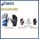 アシックス ベースボール ASICS ゴールドステージ 守備用 手袋 片手 BEG171 野球用品 スワロースポーツ