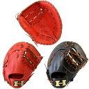 【あす楽対応】 ハイゴールド 軟式 ファーストミット SFM-240 一塁手用 【Sale】 野球用品 スワロースポーツ
