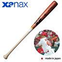 【敬老の日】ザナックス 硬式 木製 バット 広島カープ 松山竜平選手型 BHB-1624 硬式用 野球用品 スワロースポーツ