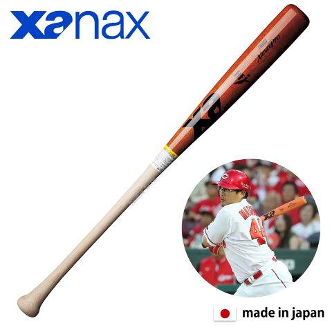 ザナックス 硬式 木製 バット 広島カープ 松山竜平選手型 BHB-1624 硬式用 野球用品 スワロースポーツ