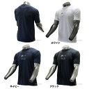 【あす楽対応】 アイピーセレクト 限定 ウェア ドライアップ Tシャツ 半袖 Ip80-17 スポカジ 野球用品 スワロースポーツ