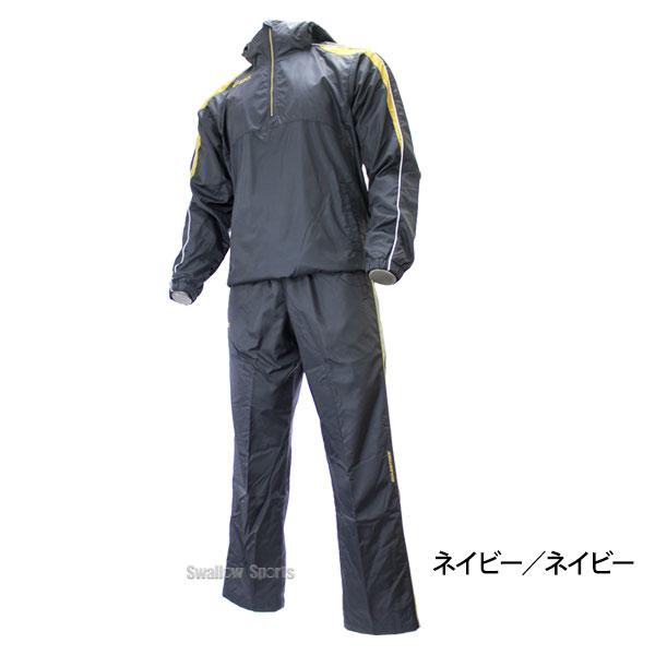 アシックス ゴールドステージ サーモアップジャケット&パンツ 上下セット