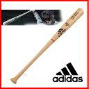 【あす楽対応】 adidas アディダス BB 硬式 木製 バット メイプル Y231 (山田選手型) DMU31 硬式用 木製バット 野球用品 スワロースポー...