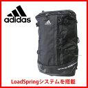 adidas アディダス バッグ 5T OPS バックパック 30L BKS リュック DMU32 バック 野球用品 スワロースポーツ リュック