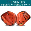 【あす楽対応】 ハタケヤマ 軟式 キャッチャー ミット 捕手用 TH-288VA 野球用品 スワロースポーツ