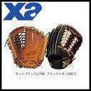 【あす楽対応】 ザナックス 硬式 グラブ ザナパワー 外野手用 BHG-7217 硬式用 グローブ Xanax 野球用品 スワロースポ…