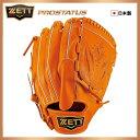 【あす楽対応】 ゼット ZETT 硬式 グラブ プロステイタス 投手用 BPROG61 硬式用 グローブ 野球用品 スワロースポーツ