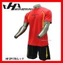 【あす楽対応】 ハタケヤマ プラシャツ 上下セット HF-ZP17 【Sale】 野球用品 スワロースポーツ
